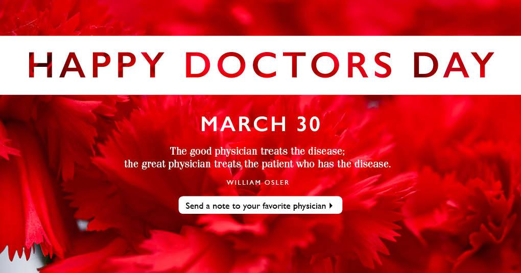 Doctors Days March 30, 2017